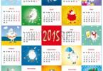 Lịch vạn sự tháng 04/2015 kỳ 1
