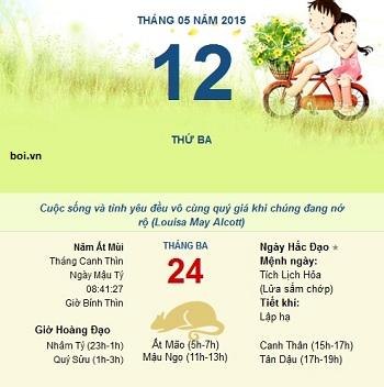 Xem ngày tốt xấu thứ 3 ngày 12 tháng 5 năm 2015