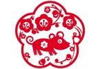 xem-tuoi-xong-dat-2016-mau-ty-1948