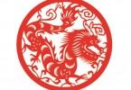 xem-tuoi-xong-dat-2016-nham-thin-1952