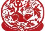 xem-tuoi-xong-dat-2016-nham-ty-1972
