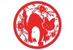 xem-tuoi-xong-dat-2016-tan-mao-1951