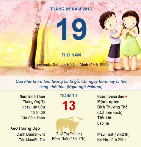 Xem ngày tốt xấu thứ Năm ngày 19/05/2016 tức ngày 13, Tháng 4, Năm 2016 Âm lịch Ngày Tân Sửu, Tháng Quý Ty., Năm Bính Thân Giờ tốt Dần (3h-5h) Mão (5h-7h) Ty. (9h-11h) Thân (15h-17h) Tuất (19-21h) Hợi (21h-23h) Giờ xấu Tý (23h-1h) Sửu (1h-3h) Thìn (7h-9h) Ngọ (11h-13h) Mùi (13h-15h) Dậu (17-19h) Hướng xuất hành Hướng Hỷ Thần: Tây Nam Hướng Tài Thần: Tây Nam Hướng Hạc Thần: Tại Thiên Tuổi xung với ngày: Quý Mùi, Đinh Mùi, Ất Dậu, Ất Mão Ngày con nước: Không phải ngày con nước Sao tốt: Thiên đức: Là phúc đức của Trời, dùng sự mọi việc đều cực tốt. Thiên hỷ: Nên cưới xin, đi xuất hành, nhần trầu cau ăn hỏi, mọi việc tốt Thiên phúc: Tốt mọi việc, nên đi nhận công tác ( việc quan) về nhà mới, lễ cúng. Thiên thành : Tốt mọi việc. Tam hợp: Tốt mọi việc. Ngọc đường: Hoàng Đạo-Tốt mọi việc. Sao xấu: Câu trần: Kỵ mai táng. Cô thần: Xấu với giá thú. Tội chỉ: Xấu với tế tự, kiện cáo. Tam nương sát: Xấu mọi việc Ly sào: Xấu với giá thú, xuất hành và dọn sang nhà mới (gặp Thiên Thụy, Thiên Ân có thể giải)