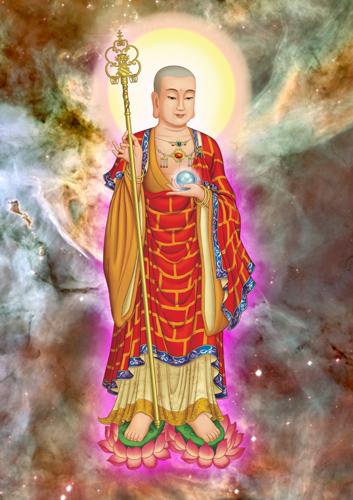 dia-tang-vuong-bo-tat-dai-khai-nhan-gioi-3007-am-lich