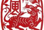 xem-tu-vi-2017-cho-nguoi-tuoi-dan
