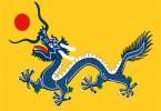 xem-tuoi-xong-nha-2017-cho-chu-nha-mau-thin-1988