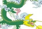 xem-van-han-binh-thin-nam-2017